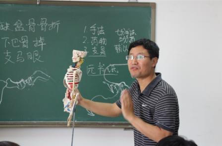 刘寿山骨伤正骨传承班