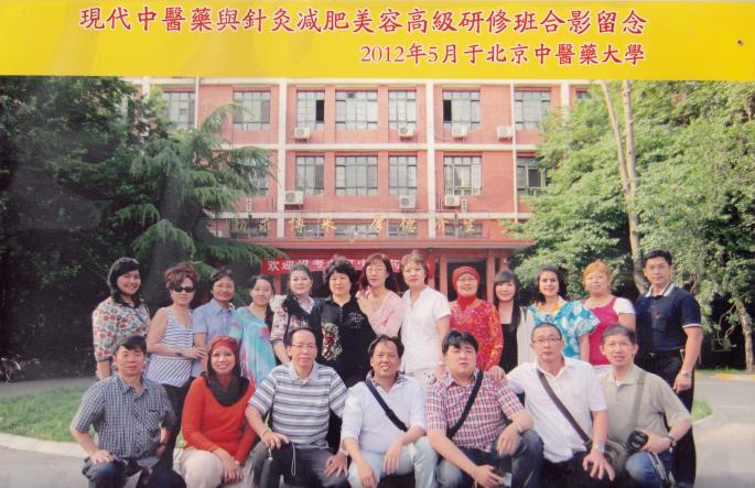 北京高等中医药培训学校埋线疗法研修班合影