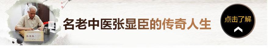 2018-9-21手足三针_03.jpg