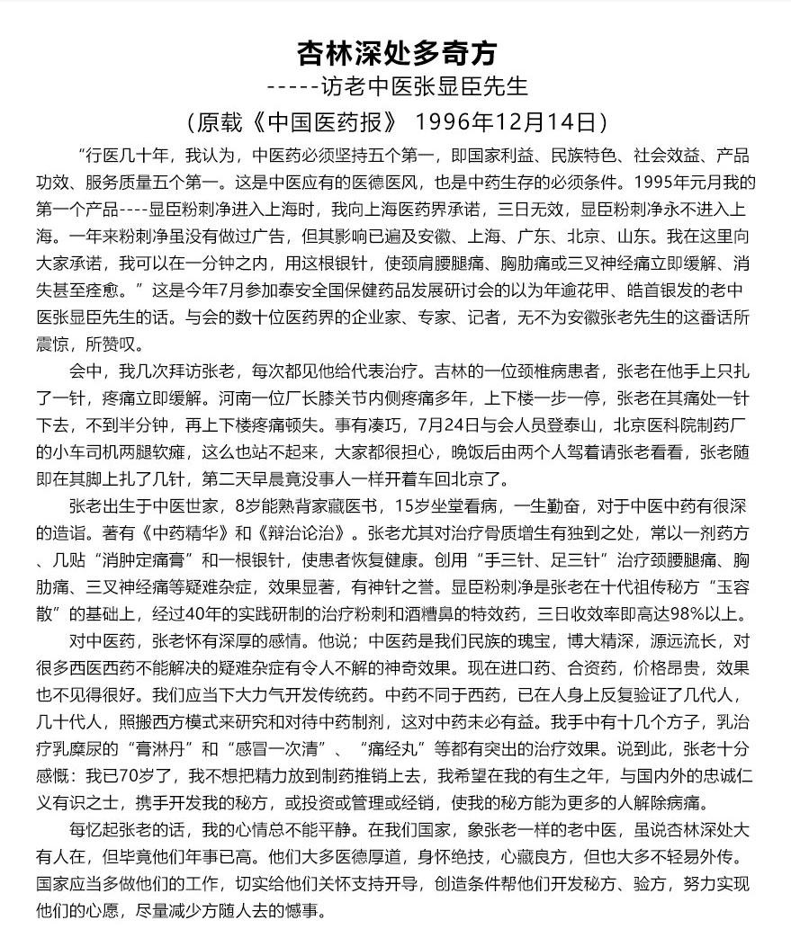 2018-9-21手足三针_07.jpg