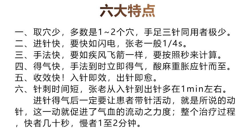2018-9-21手足三针_15.jpg