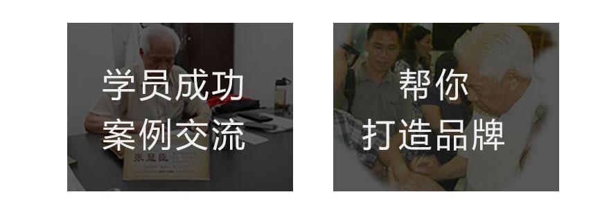 2018-9-21手足三针_24.jpg