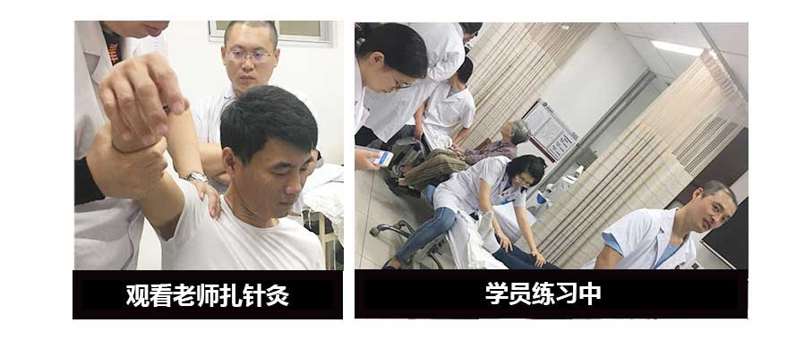 2018-9-20西苑医院实习招生简章_19.jpg