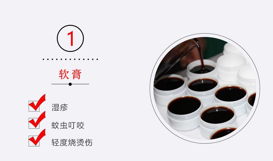 2019-3-6膏药班培训_03.jpg