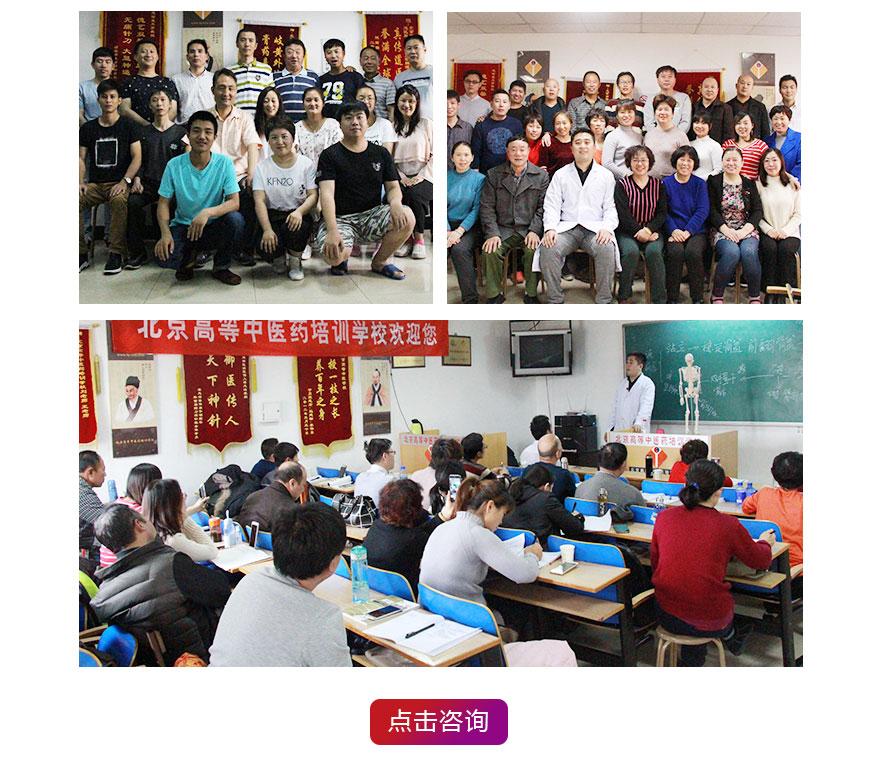2019-8-5医疗推拿提高班_11.jpg
