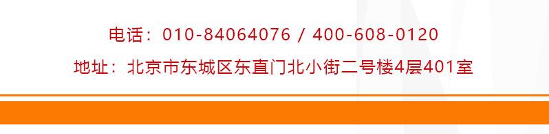 2019-6全部课程皮肤病与性病高级进修班简介_03.jpg