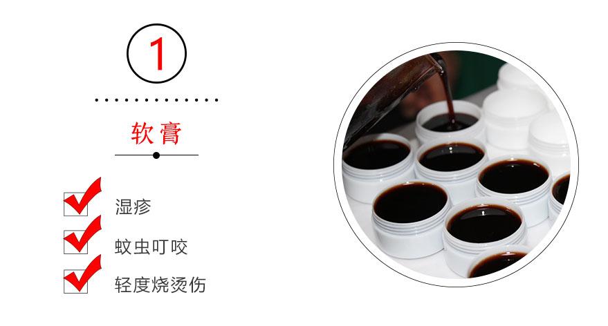 2019-8膏药班培训_04.jpg