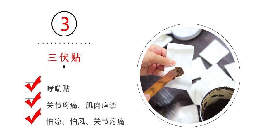 2019-8膏药班培训_06.jpg