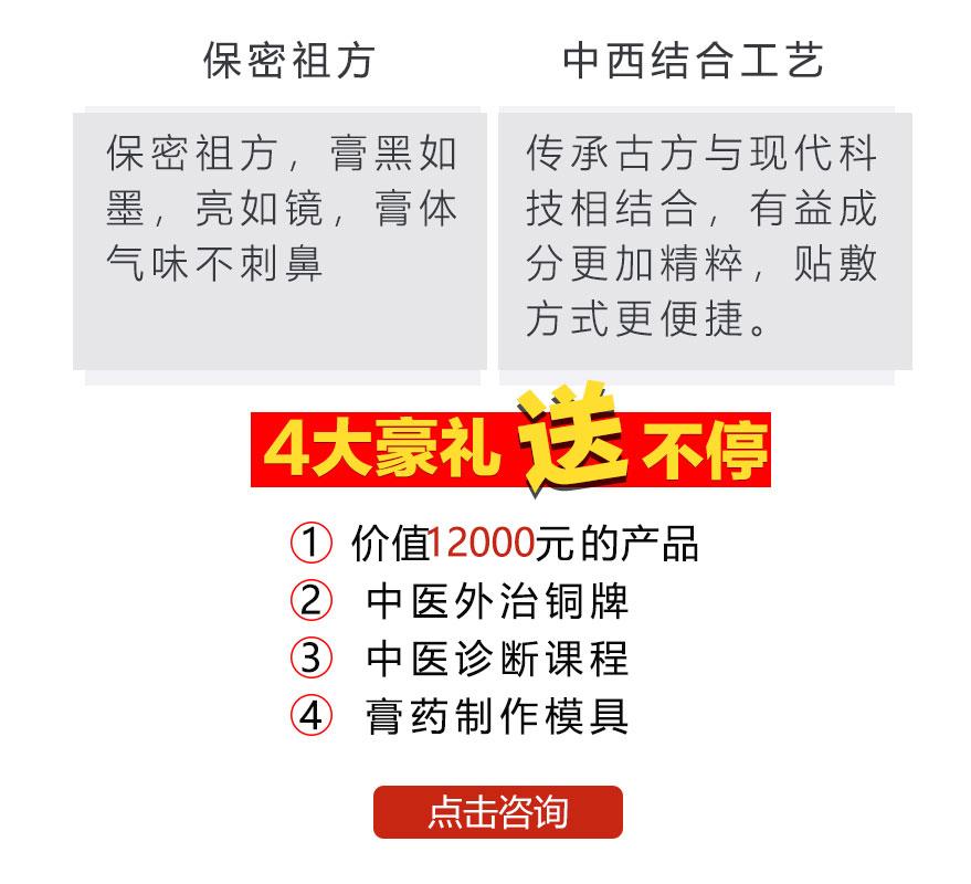 2019-8膏药班培训_03.jpg