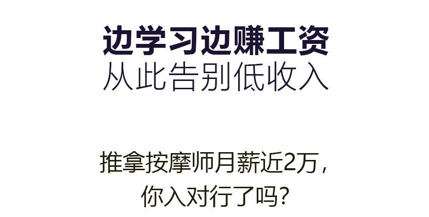 2019-8-20医疗推拿提高班_02.jpg