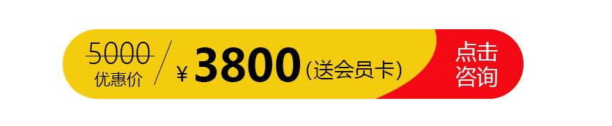 2019-8-8特色针灸班001.jpg